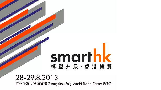 Participation in SmartHK Exhibition