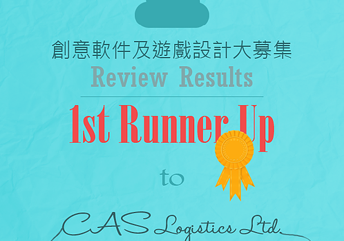 """We are Cloud Makers"" : CASL is designated First Runner Up"