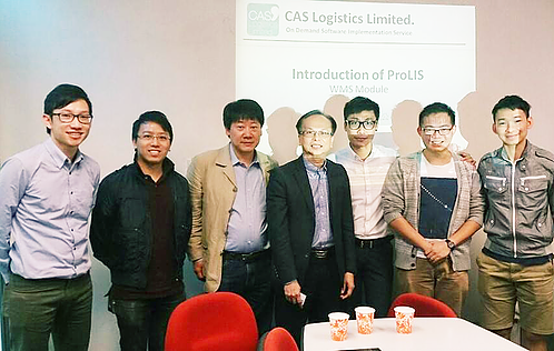 ProLIS engaged to the POLYU RFID Laboratory